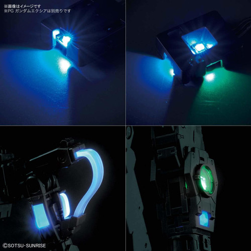 Bandai PG (Perfect Grade Gundam) 558671 LED UNIT For Gundam Exia 1/60 Scale Kit
