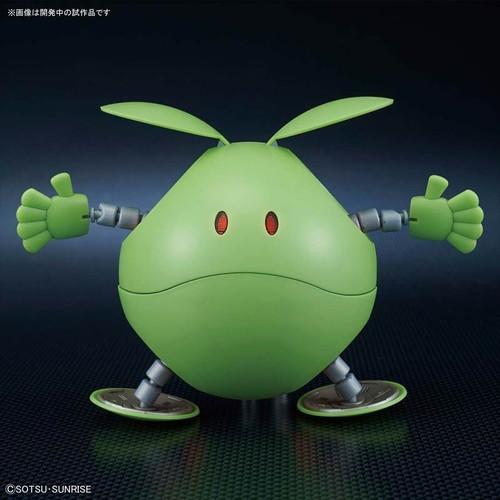 Bandai Figure-Rise Mechanics Haro (Gundam) Plastic Model Kit 2555830