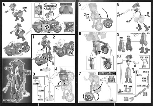Bandai Figure-Rise Mechanics Doragon Ball Bulma's Variable No.19 Motorcycle Kit