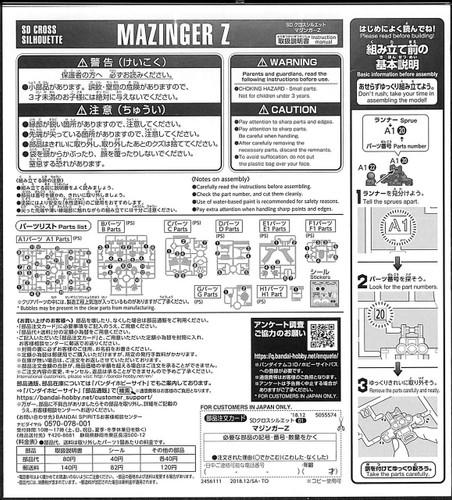 Bandai SD Cross Silhouette Mazinger Z Non-Scale Model Kit