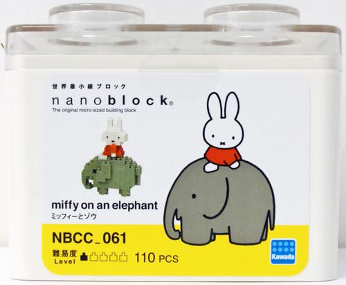 Kawada NBCC_061 nanoblock Miffy and Elephant