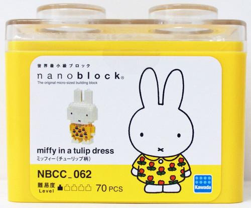 Kawada NBCC_062 nanoblock Miffy (Tulip Patterns)