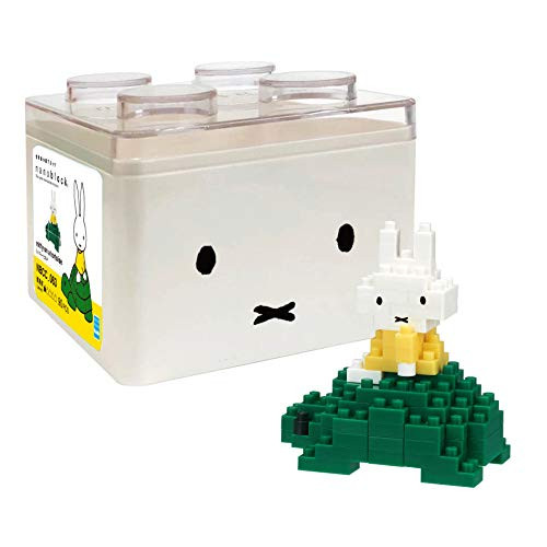 Kawada NBCC_063 nanoblock Miffy and Turtle
