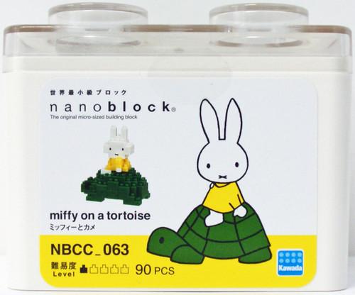 Kawada NBCC_063 nanoblock Miffy and Turtle