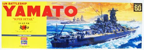 Hasegawa SP392 IJN Battleship Yamato Super Detail 1/450 Scale kit