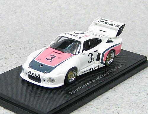 Ebbro 44600 Italya Porsche 935 1978 Fuji 500 miles race (White) 1/43 Scale