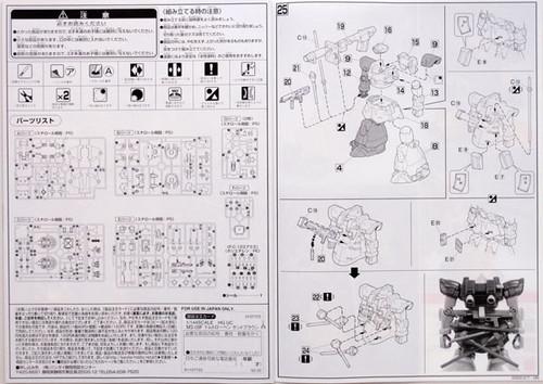 Bandai HGUC 027 Gundam MS-09F DOMTROPEN 1/144 Scale Kit