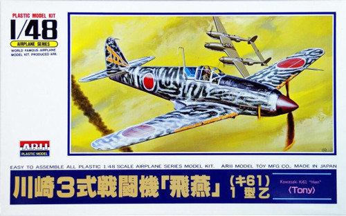 Arii 304037 Hien Type 1 Otsu 1/48 Scale Kit (Microace)