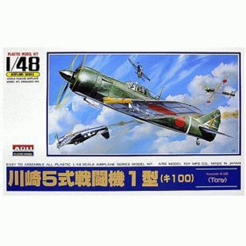 Arii 304051 Kawasaki Zero Fighter TONY 1/48 Scale Kit (Microace)