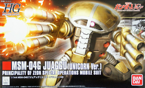 Bandai HGUC 139 Gundam MSM-04G Juaggu (Unicorn Version) 1/144 Scale Kit