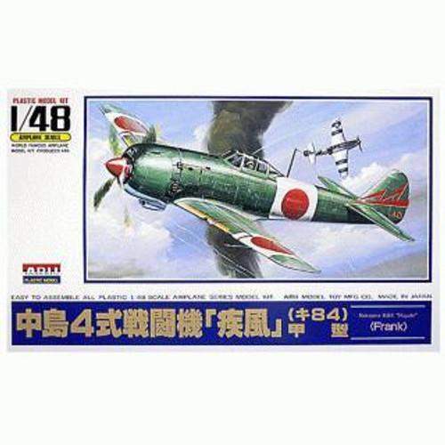 Arii 304075 Nakajima Hayate (KI84) FRANK 1/48 Scale Kit (Microace)
