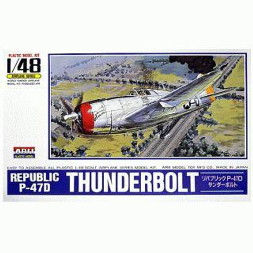 Arii 304167 Republic P-47D THUNDERBOLT 1/48 Scale Kit (Microace)