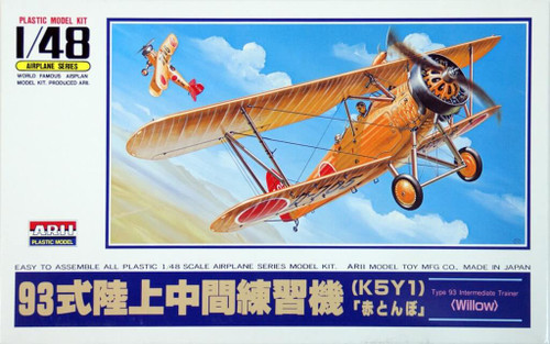 Arii 304174 Japanese Trainer Type 93 (K5Y1) WILLOW 1/48 Scale Kit (Microace)