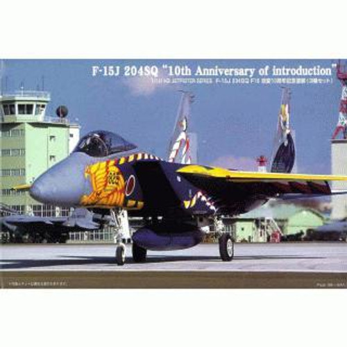 Arii 621561 F-15J 204SQ 10th Anniversary of Introduction 1/144 Scale Kit (Microace)