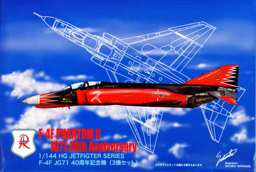 Arii 621615 F-4F JG71 40th ANNIVERSARY 1/144 Scale Kit (Microace)