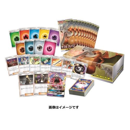 """Pokemon Card Game Sun & Moon Deck Build BOX """"TAG TEAM GX"""""""