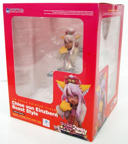 Aquamarine Chloe: Beast style 1/8 Scale Figure (Fate/kaleid liner Prisma Illya 2wei Herz!)
