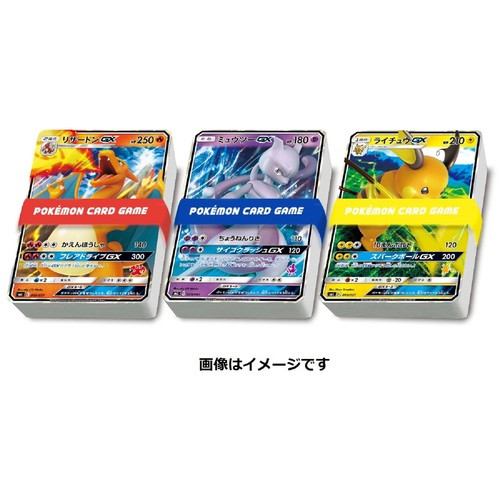 Pokemon Card Game Sun & Moon Family Pokemon Card Game