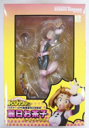 BellFine Ochako Uraraka Hero Suit Ver. 1/8 Scale Figure (My Hero Academia)