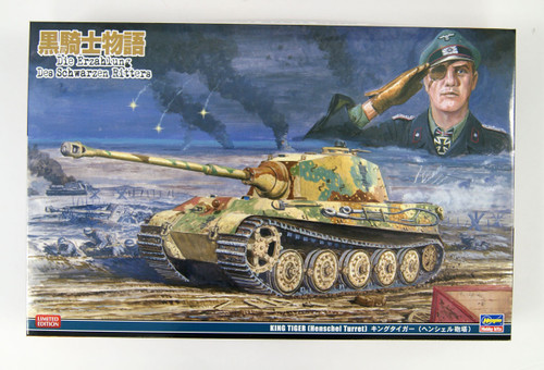 Hasegawa SP395 The Black Knight Story King Tiger (Henschel Turret) 1/35 scale kit