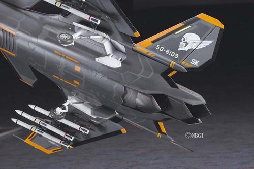 Hasegawa 64702 Ace Combat ASF-X Shiden II Kei Nagase Color 1/72 scale kit