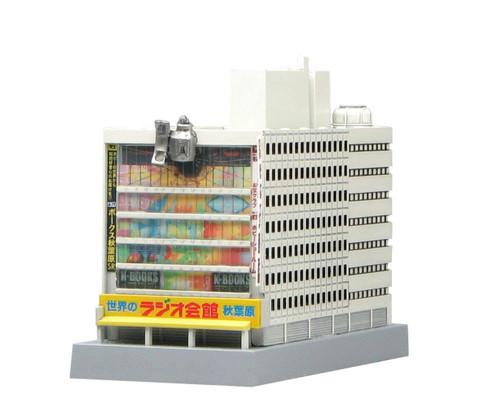 Platz SG-1 Radio Kaikan x Steins Gate Radio Kaikan 1/1000 Scale Model Kit