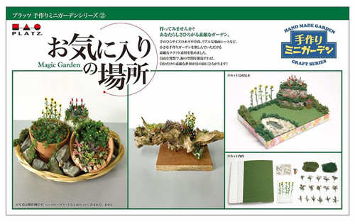 Platz HGC-2 Hand Made Garden Craft Sereis Magic Garden Non-Scale Model Kit