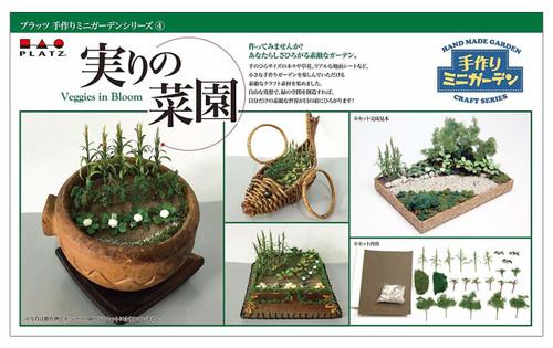 Platz HGC-4 Hand Made Garden Craft Sereis Veggies in Bloom Non-Scale Model Kit