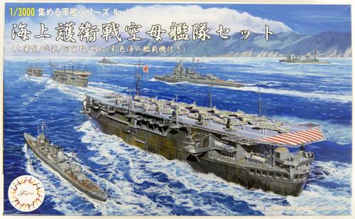 Fujimi Gunkan 17 Maritime Escort Warfare Aircraft Carrier Set 1/3000 Scale kit