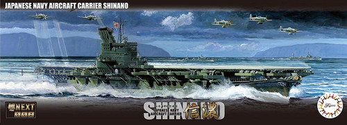 Fujimi 460420 FUNE NX8EX-1 IJN Aircraft Carrier Shinano Special Ver. (w/ Nipper) 1/700 Scale kit
