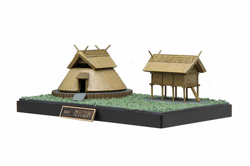 Fujimi 500874 Toro Iseki (Archaeological Site) Non-scale kit