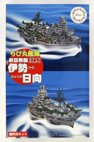 Fujimi TK43 Chibi-maru Kantai Fleet Aircraft Cruiser Ise/Hyuga Non-scale kit