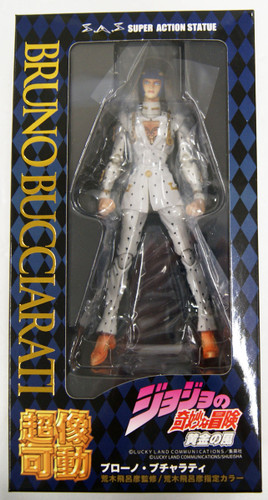 Medicos Jojo's Bizarre Adventure 5 Golden Wind: Super Action Statue Bruno Buccellati Figure