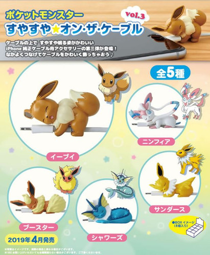 Gray Parker Service 417262 Pokemon Sleeping on the Cable Vol.3 1 Box 8pcs. Set