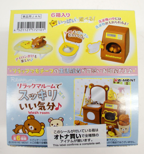 Re-ment 172101 Rilakkuma Wash Room 1 BOX 6 Figures Complete Set