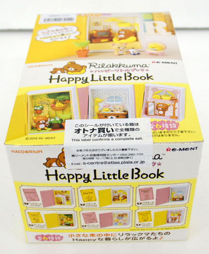 Re-ment 172149 Hako-rium Rilakkuma Happy Little Book 1 BOX 6 Figure Complete set