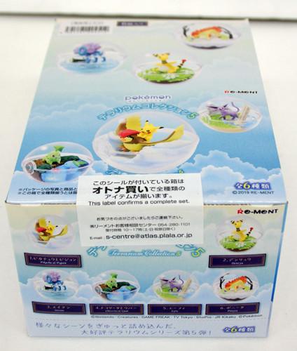 Re-ment 204512 Pokemon Terrarium Collection 5 1 BOX 6 Figure Complete set