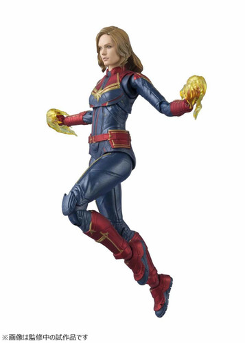 Bandai S.H. Figuarts Captain Marvel Figure