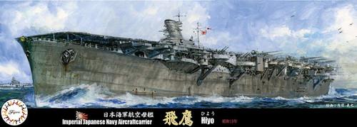 Fujimi TOKU 94EX-1 IJN Aircraft Carrier Hiyo (1944) SP Ver. (w/ Ship Bottom Display Stand) 1/700 scale kit