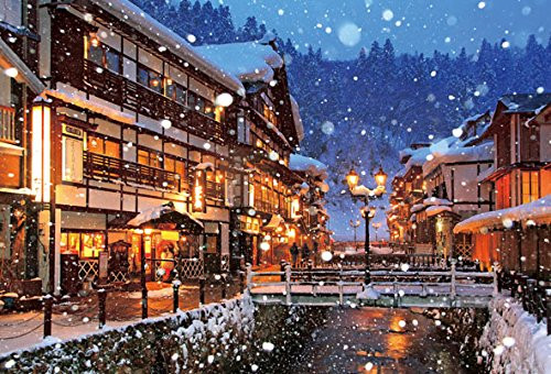 Beverly Jigsaw Puzzle 51-233 Ginzan Onsen (1000 Pieces)