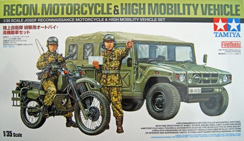 Tamiya 25188 JGSDF Recon. Motorcycle & High Mobility Vehicle 1/35 Scale Kit