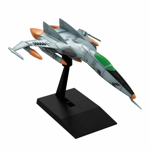 Bandai Mecha Collection Yamato 2202 Type 1 Space Attack Fighter Cosmo Tiger II