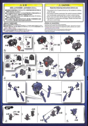 Bandai HG 558640 Pacific Rim Gipsy Avenger (Final Battle Specifications) Plastic Model Kit
