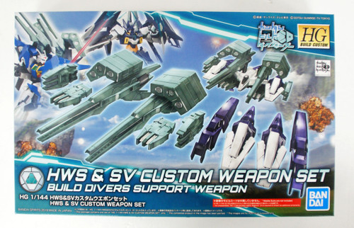 Bandai HG Build Custom 046 HWS & SV Custom Weapon Set 1/144 Scale Kit