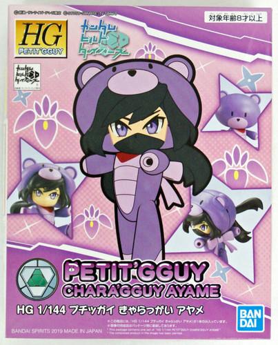 Bandai HG PETIT'GGUY 557148 Chara Guy Ayame 1/144 Scale Kit