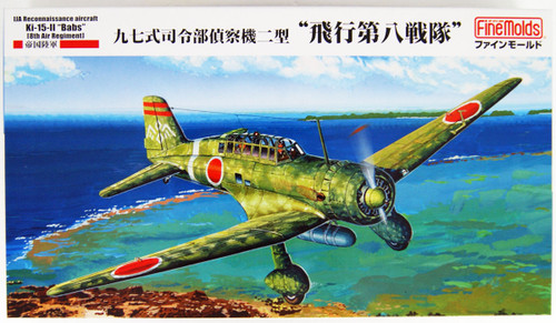 Fine Molds FB25 IJA Type 97 Reconnaissance Aircraft Ki-15-II '8th Air Regiment' 1/48 Scale kit
