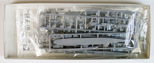 Aoshima Waterline 49778 IJN Japanese Destroyer NENOHI 1933 1/700 Scale Kit