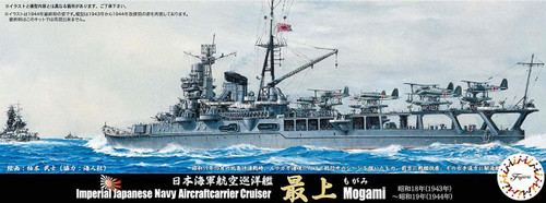 Fujimi TOKU 73EX-1 IJN Aircraft Cruiser Mogami '44 SP Ver. (w/ Photo-etched Parts) 1/700 Scale kit