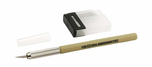 Tamiya 89982 Modeler's Knife (Dark Yellow)