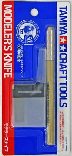 Tamiya 89982 Modeler's Knife (Dark Yellow)